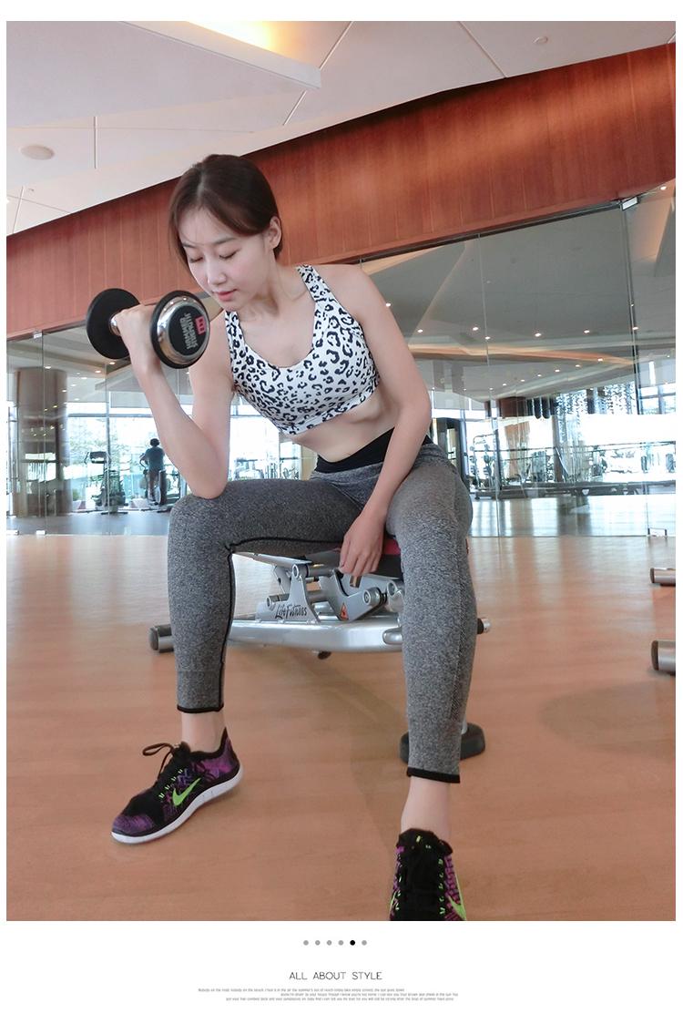 健身美女8