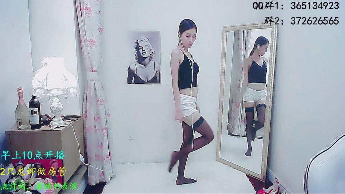 林青雨美腿5
