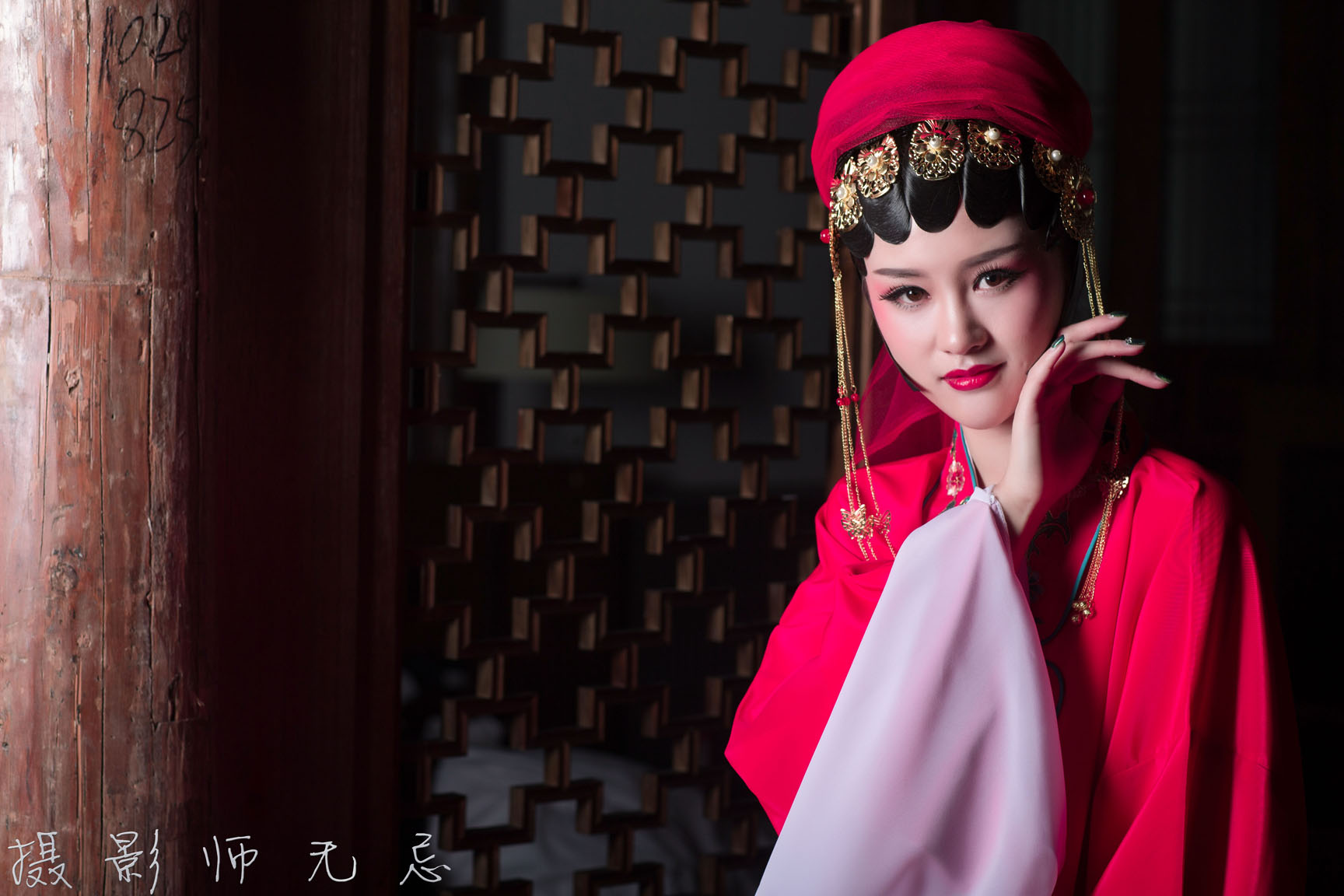 无忌影社-海棠春