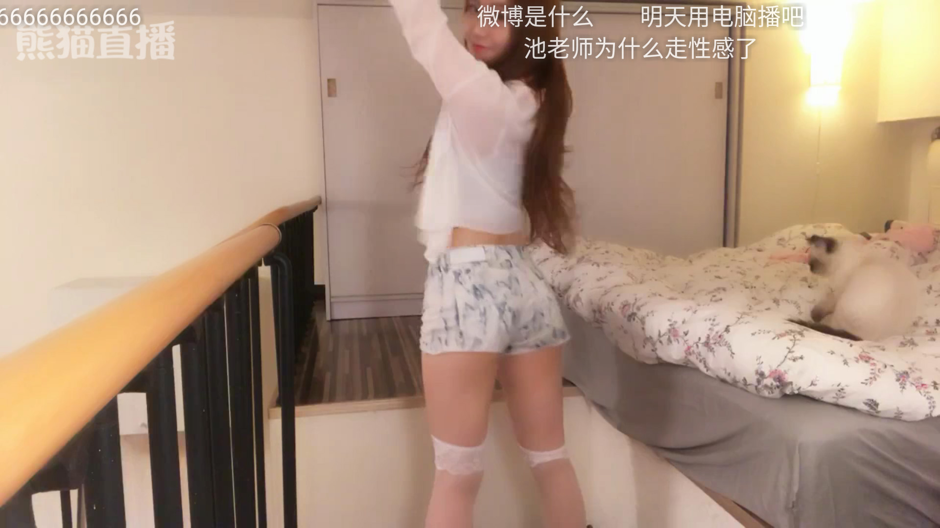 熊猫TV池老师精彩热裤尬舞